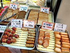 料理:カマボコいろいろ@やまくま蒲鉾・柳橋連合市場