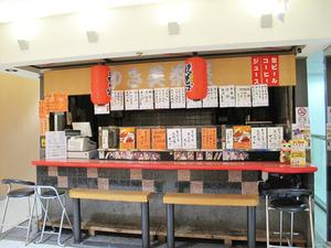 18ゆき美茶屋@福岡空港ビアガーデン
