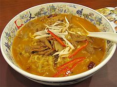 料理:煮込みホルモン麺(肥腸麺)650円@大明坦々麺・博多デイトス店麺街道