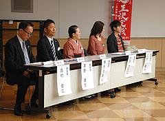 25発表@SAPA麺王決定線2012