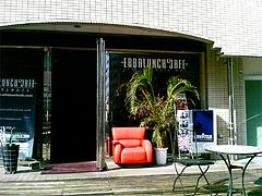 外観@ERBA LUNCH CAFE(エルバ ランチ カフェ)