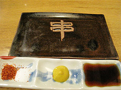 料理2:串の皿@串焼き・釜飯の俵・久留米