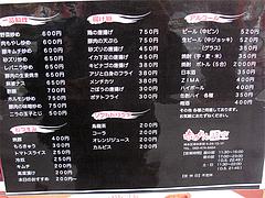 14メニュー:居酒屋@元祖赤のれん和亭(旧・節ちゃんラーメン住吉店)