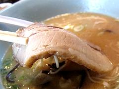17ランチ:豚骨ラーメンチャーシュー@博多担々麺まるみや・渡辺通り店・春吉
