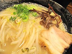 ランチ:モヤシラーメンアップ@麺屋・福芳亭ラーメン・平尾