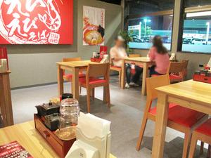 3テーブル@えびえびそば