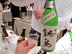 13佐賀酒ナイト@グラナダスイート・アクア博多・中州