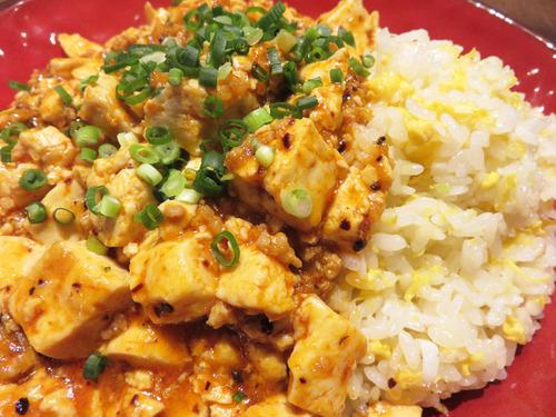 11麻婆豆腐炒飯激辛