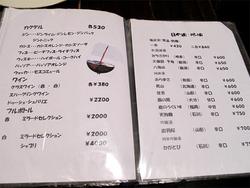 15メニュー:ドリンク2@ひげだるま本店