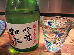 12食事:博多百年蔵・如水@食事処きむら(木村)・中洲・和食