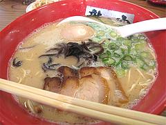 料理:ラーメン・純味600円@ラーメン龍の家・春日下白水店