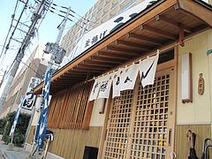 1外観@葉隠うどん・博多駅