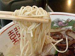 ラーメン麺@博多だるま