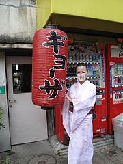 外観:餃子提灯@しばらく平和台店・大手門