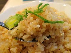 料理:セットのチャーハンアップ@麺や・てんき・平尾