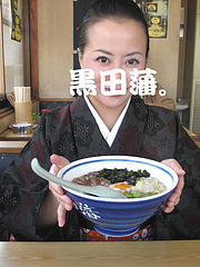 料理:スタミナうどん食べる@筑前うどん黒田藩・井尻