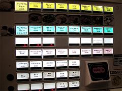 3メニュー:グランドメニュー@まるうまラーメン・吉塚駅店