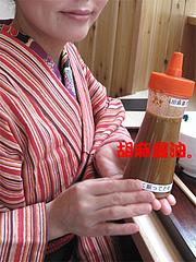 料理:胡麻醤油@海鮮丼・日の出・薬院