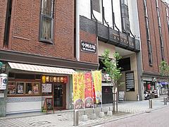 3外観:第5ラインビル@ホウテン食堂・奉天本家・中洲