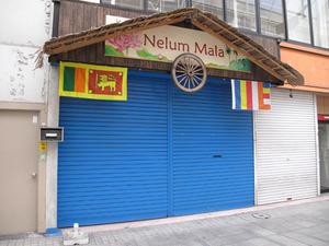 3ネルンマラ@麺屋香