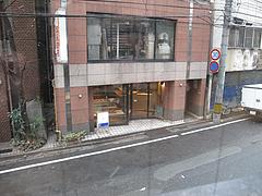 4外観:ベークショップ イワハシ 薬院店@札幌味噌ラーメン・すみれ・博多店