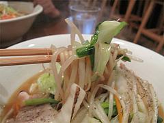料理:舌心ちゃん食べる@上四十川・舌心