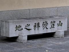 福岡・博多観光15@人力車の博多人力屋