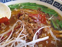 8ランチ:台湾ラーメン肉味噌@点心楼・台北・平尾