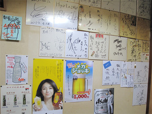 4色紙@瓢太(ひょうた)