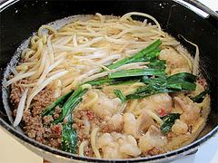 料理:四川風650円@和食屋が作るもつ煮込みらーめん・野間