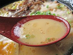 料理:とんこつくーたスープ@ラーメンく〜た半道橋店・博多区