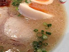 料理:味玉ラーメンスープ@らーめん屋鳳凛春吉店