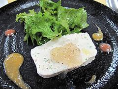 料理:北海道産帆立のテリーヌ@フレンチ・シェ サンアン・早良区石釜