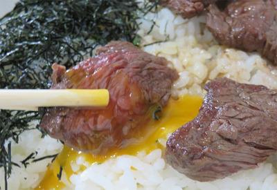 14サガリ丼食べる