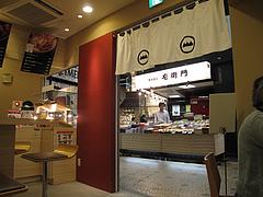 5店内:向いは博多ぶらぶらの博多菓匠・左衛門@唐揚げ・みつせ鶏本舗・新天町・天神