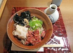 ランチ:おろし950円@手打ち蕎麦・やぶ金・天神・大名