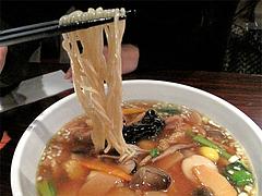 料理:五目あんかけ汁そば@HAKATA・ONO(ハカタオノ)・天神IMS
