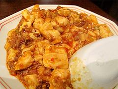 料理:定食の麻婆豆腐@八仙閣・博多駅東