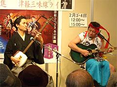 津軽三味線とギター