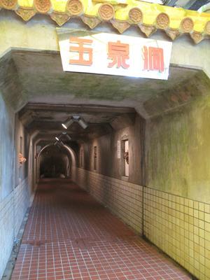 2沖縄ワールド