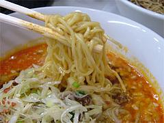 ちー坊のタンタン麺の麺@福岡市博多区住吉