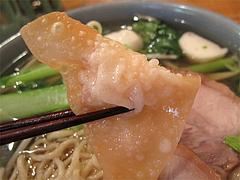 料理:醤油ヌードルの揚げワンタン@タイ料理オシャ・大橋