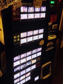 3食券販売機@一蘭・西新店