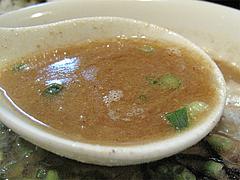 8ランチ:ラーメンスープ@魚介醤油豚骨・ラーメン・いっき