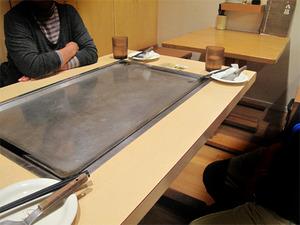 3テーブル@八昌