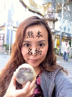 10いきなり団子やし@はやし