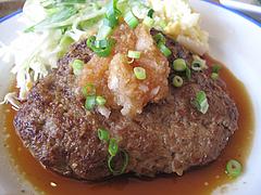 17ランチ:日替わり定食・ハンバーグ・ポテサラ@kitchen green(キッチングリーン)・別府