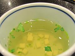 料理:スープ@洋麺屋・五右衛門・福岡ソラリア・天神