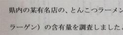 9某有名店@博多長浜風び(風靡)