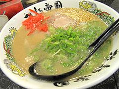 料理:ラーメン550円@拉麺帝国本店・サンセルコ地下
